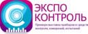 Pogostite.ru - Экспо Контроль 2017 с 28 февраля по 2 марта в Экспоцентре