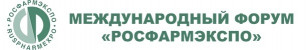 Pogostite.ru - Форум РОСФАРМЭКСПО - 2017 пройдёт с 20 по 22 июня на ВДНХ