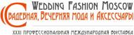 Pogostite.ru - Главное событие свадебной моды