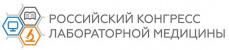 Pogostite.ru - Крупнейший