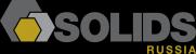 Pogostite.ru - Solids Russia 2018 – выставка-конференция в области логистики сыпучих веществ