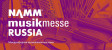 Pogostite.ru - NAMM Musikmesse Russia 2018 – выставка ритма, музыки и драйва