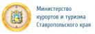 Pogostite.ru - Всероссийскую программу «Деревья – памятники живой природы» в Ставропольском крае