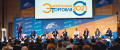 Pogostite.ru - Конференция по интернет-торговле -