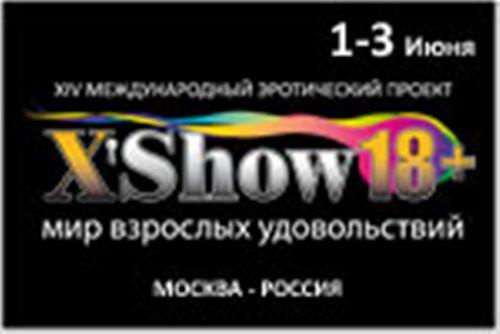 Выставка для взрослых