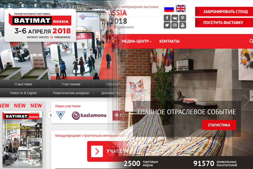 Exhibition batimat russia is an important event in the field