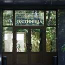 РАНХиГС КРАСНОГОРСКИЙ ФИЛИАЛ  (г. Красногорск, Крокус-Экспо)