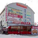 МАСТЕР-ОТЕЛЬ ДОМОДЕДОВО (Белые Столбы, Домодедово, трасса М-4 Дон)