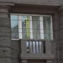 АРКА ОТЕЛЬ (м. Красносельская, Казанский Вокзал)
