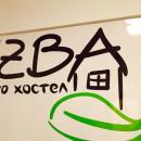 ИЗБА | м. Красносельская