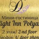 DELIGHT INN ПОЛЯНКА | м. Полянка