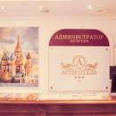 Арум |  г. Москва | м. Китай-Город | Парковка |