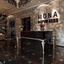 МОНА (Свадебный Загородный отель)