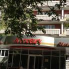 МОСКВИЧ (м. Текстильщики, Рязанский проспект)