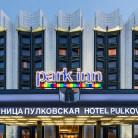 ПАРК ИНН ПУЛКОВСКАЯ | Park Inn by Radisson Pulkovskaya 4**** | м. Московская