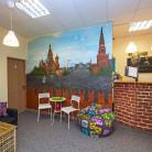 Red Kremlin | Москва | м. Александровский сад | Wi-Fi