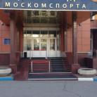 МОСКОМСПОРТ | м. Пражская, Южная, Чертановская | С завтраком | Парковка