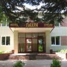 ПАХРА (город Подольск)