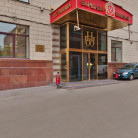 ВАРШАВА (м. Октябрьская, м. Шаболовская)