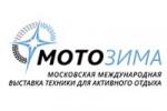 Мотозима 2016 с 18 по 20 ноября в Сокольниках