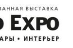 Pogostite.ru - HouseHold Expo - 2017 с 28 февраля по 2 марта в Крокус Экспо