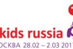 Pogostite.ru - Kids Russia - 2017 с 28 февраля по 2 марта в Крокус Экспо