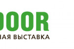 Pogostite.ru - Outdoor Dacha - 2017 с 28 февраля по 2 марта в Крокус Экспо
