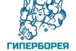 Международный зимний фестиваль «Гиперборея» с 14 по 18 февраля 2017 в Петрозаводске