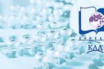 Pogostite.ru - Лабораторная диагностика 2017 с 21 по 23 марта в Крокус Экспо