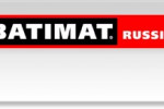Pogostite.ru - BATIMAT Russia 2017 с 28 по 31 марта в Крокус Экспо