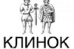 Pogostite.ru - Клинок – традиции и современность. Весна 2017 с 30 марта по 2 апреля в Сокольниках