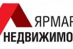 Pogostite.ru - ОДНА ИЗ САМЫХ КРУПНЫХ ВЫСТАВОК НЕДВИЖИМОСТИ