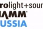 Крупнейшее событие в РФ и СНГ выставка
