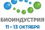 Pogostite.ru - Популярная отраслевая выставка