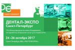 Pogostite.ru - Крупная стоматологическая выставка