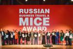 Заслуженные награды получили звёзды делового туризма