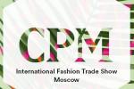 Ведущая международная выставка