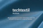 Techtextil Russia 2018 – масштабная площадка в сфере технического текстиля и специализированного оборудования