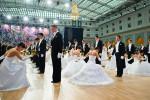 Pogostite.ru - Венский бал в Москве 2018 – важное событие для поклонников культурной жизни