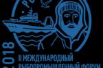 Выставка рыбной индустрии, морепродуктов и технологий 2018 – новые методы хранения, заморозки и переработки