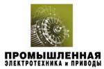 Промышленная электротехника и приводы 2018 – выставка инноваций