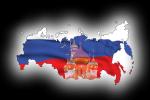 Pogostite.ru - Будущее России 2018 – выставка большого потенциала страны