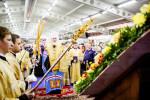 Pogostite.ru - Благословенная Самара – светлая духовная выставка