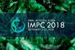 Pogostite.ru - IMPC 2018–EXPO  – крупная промышленная выставка