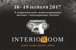 InterioRoom 2018 – крупная интерьерная выставка состоится в Самаре