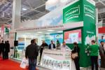 Pogostite.ru - Стройкомплекс регионов России – международный специализированный строительный салон пройдет в Перми 15-18 мая 2019 года