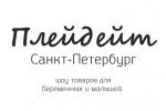 Pogostite.ru - PlayDate – мода для беременности, материнства и кормления. Лучшие бренды и коллекции