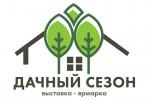 Выставка «Дачный сезон. Москва 2019»: открытие состоится 9 марта в Московском Доме Художника
