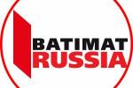 12-15 марта на выставка «BATIMAT Russia 2019» в «Крокус Экспо» расскажут все о строительстве и дизайне интерьера