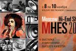 Pogostite.ru - Поспешите приобрести виниловые пластинки 15-16 марта на выставке-ярмарке Vinyl by MHES 2019